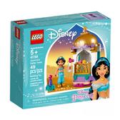 【LEGO 樂高 積木】LT-41158 迪士尼公主 Jasmine's Petite Tower