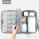 3c數位收納包耳機行動電源手機配件保護布袋大容量【奇趣小屋】
