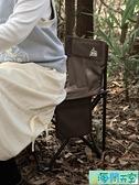 夢花園美術生專用畫畫凳戶外釣魚沙灘休閒椅素描寫生便攜折疊椅子 海闊天空
