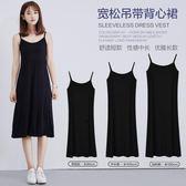 中大尺碼 內搭襯裙夏大碼無袖內搭黑色a字寬鬆打底莫代爾長裙 Ic840【俏美人大尺碼】