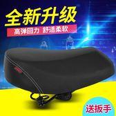 電動車坐墊電動自行車座套座椅電瓶車座墊-交換禮物