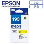 EPSON T193450原廠墨水匣 (黃)★適用機型:WF-2521/2531/2541(MFP)標準