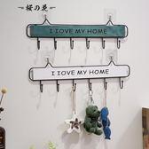 創意實木鐵藝裝飾掛鉤日式家居門口衣帽鑰匙小號掛架雜物廚房墻壁【櫻花本鋪】