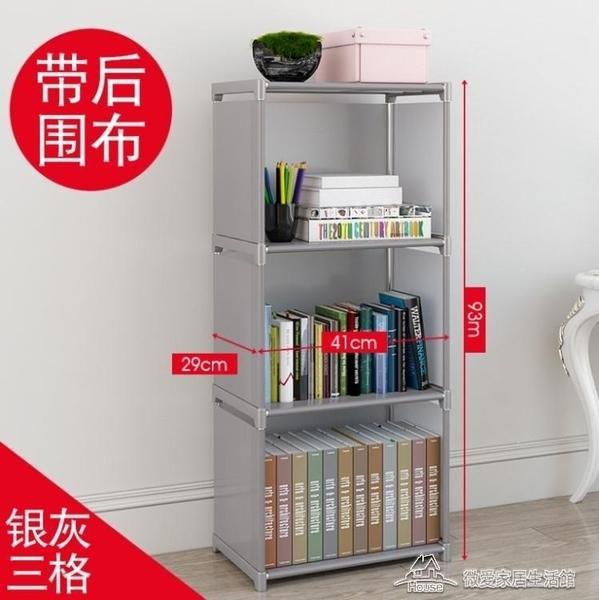 書架歐奈思簡易書架置物架桌上桌面學生書櫃多功能收納儲物櫃架【快速出貨】
