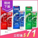 韓國 2080 12小時長效防護牙膏(1...