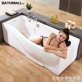 浴缸家用成人 亞克力獨立式浴盆沖浪按摩浴缸浴池 普通小浴缸YTL「榮耀尊享」