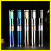 黑五好物節七重循環型過濾菸嘴 粗細菸嘴可清洗過濾器凈菸器