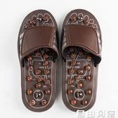 按摩拖鞋磁療玉石穴位足底足療鞋室內家用防滑涼拖鞋男女按摩鞋  自由角落