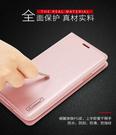 Hanman韓曼Minor米諾紅米Note8T手機皮套小米Note10/CC9pro保護套