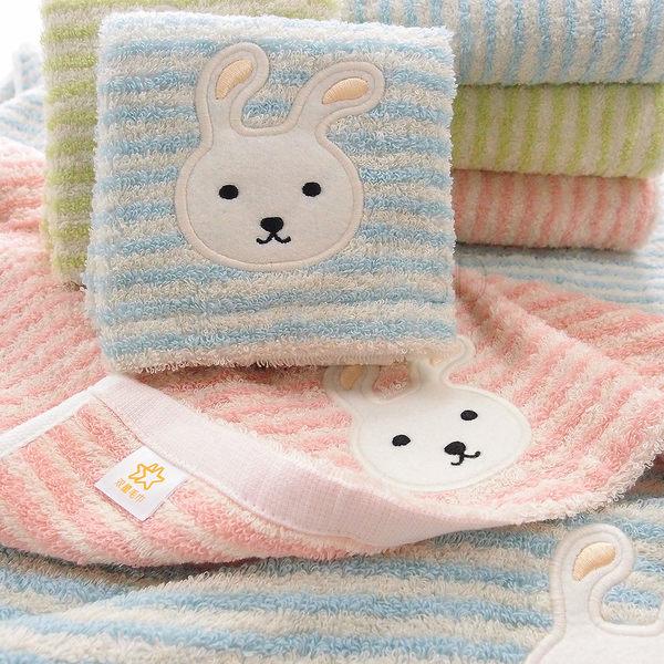 雙星Gemini色紗系列-OB512K 淘氣兔寶寶條紋毛巾 舒適柔軟