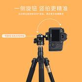 單反相機攝影三腳架手機戶外便攜 微單迷你手持三角架攝像 【店長推薦】