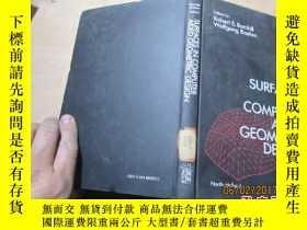 二手書博民逛書店surfaces罕見in computer aided geom