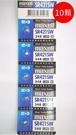 全館免運費【電池天地】MAXELL 手錶電池 鈕扣電池  M348 SR421SW  10顆