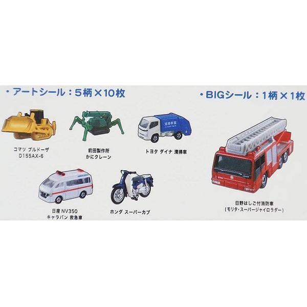 Kamio TOMICA 多美小汽車 盒裝造型貼紙組 消防車_KM63892