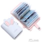 零錢包 防盜防消磁卡套 小巧卡包錢包 一體包 大容量卡片包卡夾 鞋包