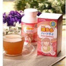 孕哺兒 哺多多媽媽飲品 40g【德芳保健藥妝】