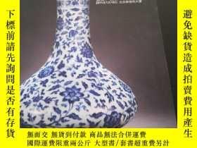 二手書博民逛書店罕見北京保利2011年1月15日第13期拍賣圖錄Y277595