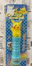 【震撼精品百貨】神奇寶貝_Pokemon~Pokemon GO 精靈寶可夢吹泡泡玩具#10611