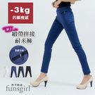 顯瘦修飾緞帶拼接耐米褲-4色(M-2L)...