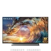 【南紡購物中心】TOSHIBA東芝【43U7900VS】43吋4K聯網電視