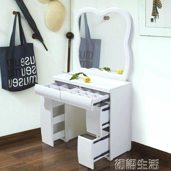 現代臥室梳妝台簡約化妝台小戶型化妝桌組合韓式妝台迷你多功能桌 初語生活igo