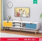 電視櫃茶幾組合現代簡約小戶型客廳臥室簡易實木腿電視機櫃北歐風ATF 艾瑞斯居家生活