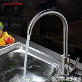 廚房水龍頭冷熱 洗菜盆洗手家用洗碗池單冷萬向304不銹鋼水槽旋轉     橙子精品