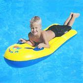 兒童沖浪板滑水板充氣加厚戲水浮排把手游泳圈踢板飛艇  橙子