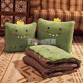 抱枕被子兩用辦公室加厚午睡毯子摺疊枕頭被二合一車載車用冬季 NMS小明同學
