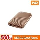 WD My Passport SSD 500GB(紅/藍/金/灰) 外接式SSD(2020)