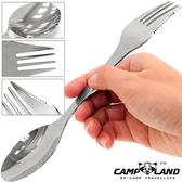 420不鏽鋼雙頭餐具組.三合一刀子叉子鐵湯匙湯勺子.鐵叉子牛排刀西餐刀推薦哪裡買【CAMP LAND】