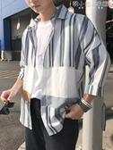 夏季條紋七分袖襯衫男士韓版寬鬆小清新襯衣男學生拼接短袖寸衫潮 韓小姐