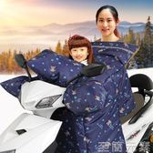 親子兒童電動車擋風被保暖加厚加絨電瓶車摩托車防風罩擋風罩