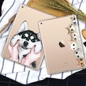 新款iPad air1保護套mini2超薄3蘋果pro平板5迷你4硅膠6軟殼2018