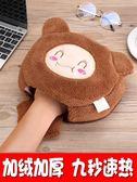 usb暖手滑鼠墊冬季保暖滑鼠套發熱護腕暖手寶【奈良優品】