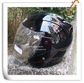 GP-5安全帽,612 素色/黑~林森
