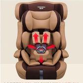 兒童安全座椅 汽車用嬰兒寶寶小孩車載座椅0-4-6-12歲3C可ISOFIX 伊韓時尚