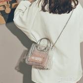 透明液體包包女新款韓版百搭學院錬條手提斜背包少女蹦迪包包【免運快出】