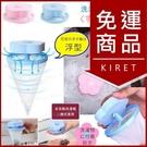 花型洗衣機飄浮濾網-通用式洗衣過濾網超值4入贈洗衣球護洗球Kiret