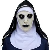 鬼修女頭套 瓦卡拉頭套 詭修女 鬼修女 萬聖節 聖誕節 禮物 整人玩具 面具 尾牙表演【RT012】