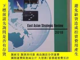 二手書博民逛書店East罕見Asian Strategic Review 201