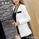 外套 彩黛妃春夏新款韓版女裝小西裝女外套時尚氣質長袖西服上衣女