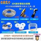 304不銹鋼波紋管4分6分熱水器連接冷熱水管耐熱高壓防爆金屬軟管 叮噹百貨