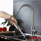 304不銹鋼抽拉式廚房水龍頭冷熱台盆洗手臉盆龍頭可升降洗頭伸縮