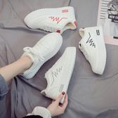 增高鞋 春季新款韓版百搭基礎小白鞋女厚底增高板鞋冬季學生加絨白鞋 傾城小鋪