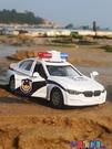 迴力玩具車 兒童仿真警車合金車車模型男孩110小汽車警察車救護車迴力玩具車 618狂歡