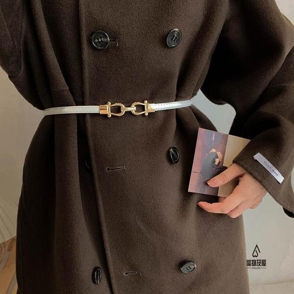 腰帶女裝飾細款時尚百搭收腰復古大衣細款皮帶【愛物及屋】
