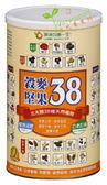 自然養生坊 穀麥堅果38 (無糖) 500g/罐