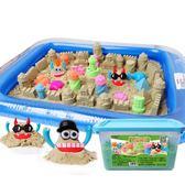 兒童太空玩具沙子套裝男孩女孩安全無毒魔力泥動力粘土橡皮泥彩泥WY【快速出貨八折免運】