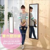 家美 140CM簡約胡桃木框實木壁鏡/掛鏡